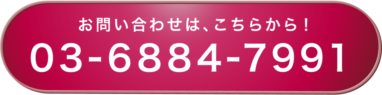toiawase_pc01