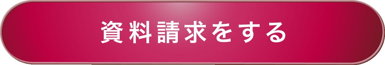 toiawase_pc02