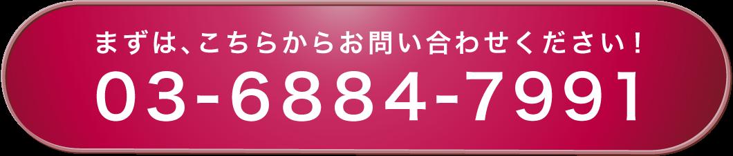 toiawase_sp01