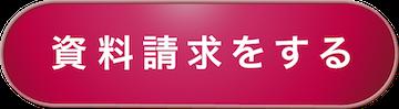 toiawase_sp02