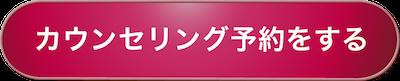 toiawase_sp03