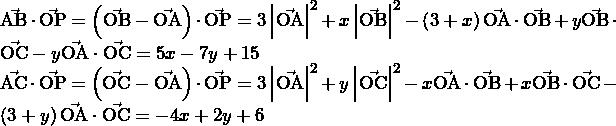 \vec{\mathrm{AB}}\cdot\vec{\mathrm{OP}}=\left(\vec{\mathrm{OB}}-\vec{\mathrm{OA}}\right)\cdot\vec{\mathrm{OP}}=3\left|\vec{\mathrm{OA}}\right|^2+x\left|\vec{\mathrm{OB}}\right|^2-\left(3+x\right)\vec{\mathrm{OA}}\cdot\vec{\mathrm{OB}}+y\vec{\mathrm{OB}}\cdot\vec{\mathrm{OC}}-y\vec{\mathrm{OA}}\cdot\vec{\mathrm{OC}}=5x-7y+15 \\ \vec{\mathrm{AC}}\cdot\vec{\mathrm{OP}}=\left(\vec{\mathrm{OC}}-\vec{\mathrm{OA}}\right)\cdot\vec{\mathrm{OP}}=3\left|\vec{\mathrm{OA}}\right|^2+y\left|\vec{\mathrm{OC}}\right|^2-x\vec{\mathrm{OA}}\cdot\vec{\mathrm{OB}}+x\vec{\mathrm{OB}}\cdot\vec{\mathrm{OC}}-\left(3+y\right)\vec{\mathrm{OA}}\cdot\vec{\mathrm{OC}}=-4x+2y+6