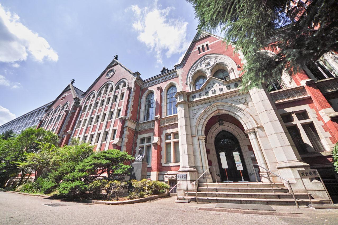 「慶應義塾大学」の画像検索結果