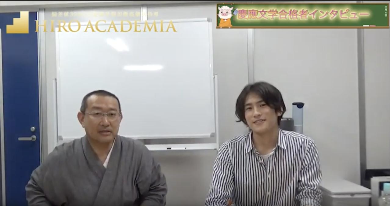 慶應大学文学部合格者の声|SHさん