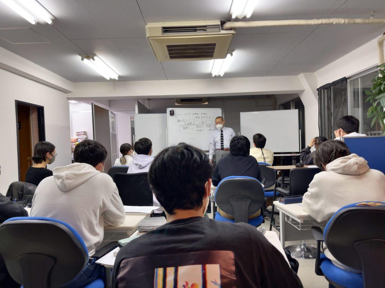 2021年3月集団授業